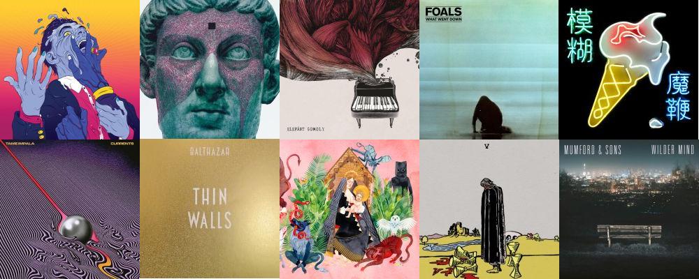 Best of 2015 – Az év 25 legjobb lemeze (2. rész)